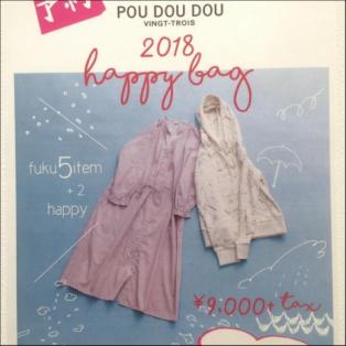 【仙台パルコ】2018 HAPPY BAG 予約特典付き 仙台パルコの福袋
