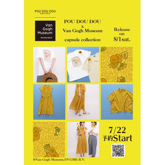 POUDOUDOU × Van Gogh Museum Capsule collection