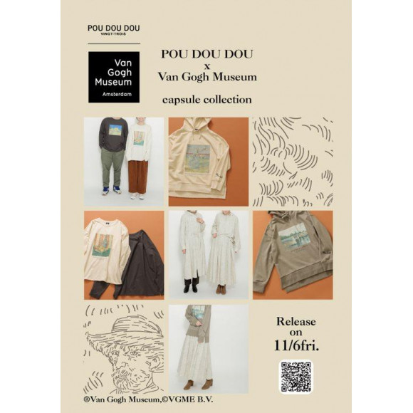 〇 POUDOUDOU × Van Gogh Museum Capsule collection 第2弾ご予約start 〇