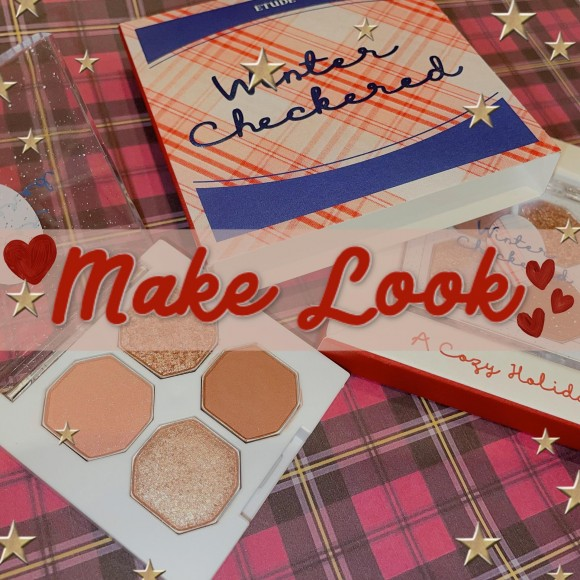 【Make Look】Holiday collection ♡