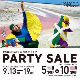 PARCO PARTY SALE♡