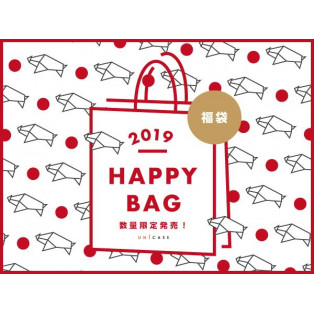 2019年初売りからHAPPY BAG(福袋)の販売を開始!