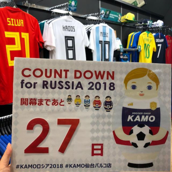 COUNT DOWN for RUSSIA 2018 SNS CANPAIN☆彡