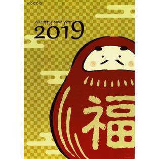 2019年福袋♪