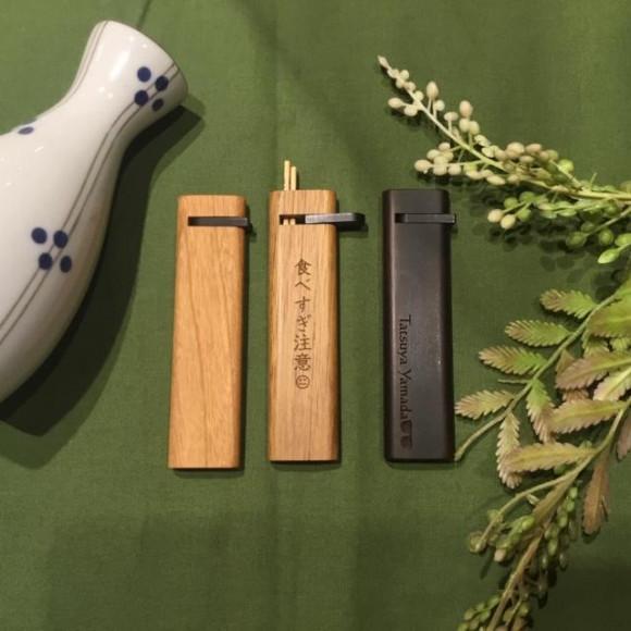 木製の携帯爪楊枝入れ・つまようじケース