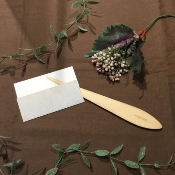 【針葉樹のようなレターオープナー・ペーパーナイフ 「Leaf」】
