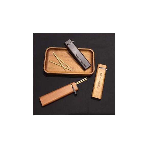 木製の携帯爪楊枝ケース