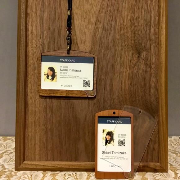おしゃれな木製カードケース