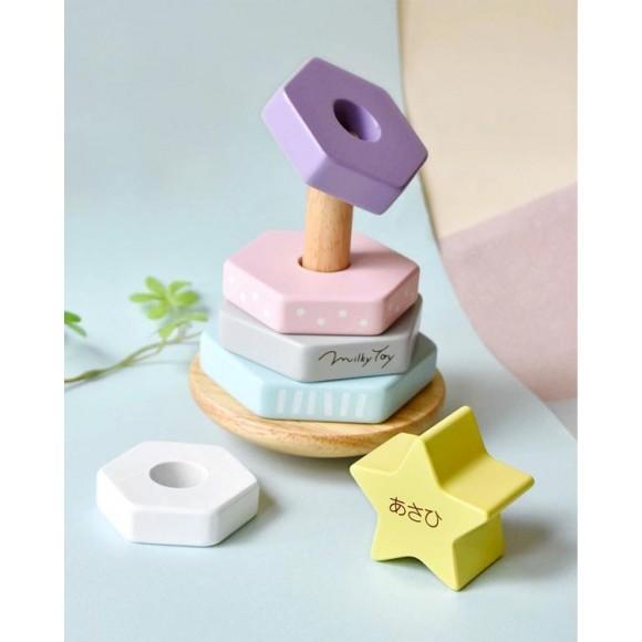 【すべて刻印費込み☆】名前が刻印できるパステルカラーのかわいい木製おもちゃ