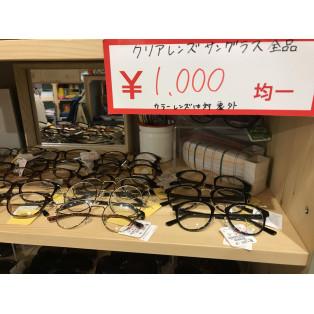♡クリアサングラス全品¥1.000です♡