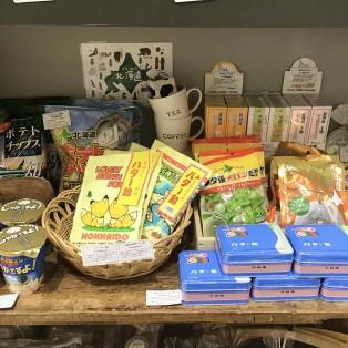◇北海道のお菓子 入荷!◇