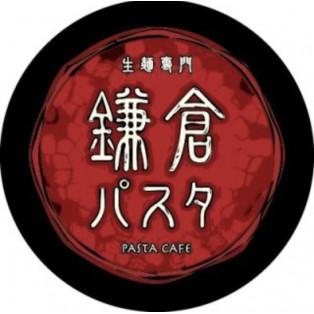 鎌倉バリューセットのパスタ変更のお知らせ