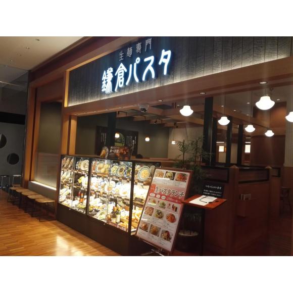 鎌倉パスタブログ開設しました!