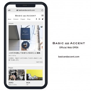 BASIC AND ACCENT Official Web☆