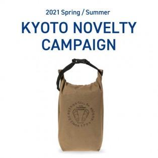 KYOTOノベルティキャンペーン