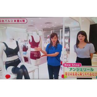 Angellir仙台店がナマイキTVに出演♡
