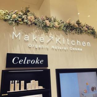 Make up kitchen