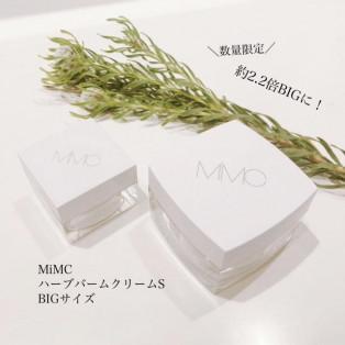 【数量限定:MiMCエッセンスハーブバームクリームS Extra】