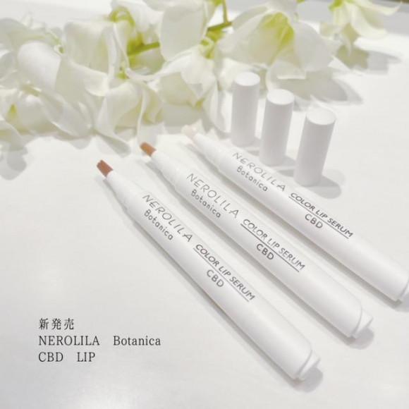 【新商品 NELOLILA Botanica CBD LIP】