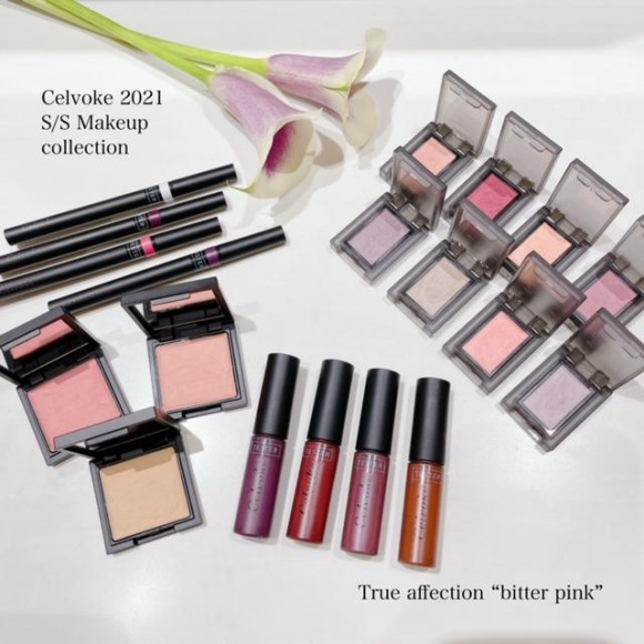 【Celvoke 2021 S/S Makeup collection 発売】