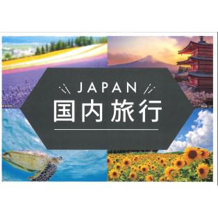 仙台ロイヤルパークホテル2日間