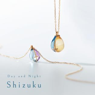 【さわやかなブルートパーズとシトリンの輝き Shizukuネックレス】