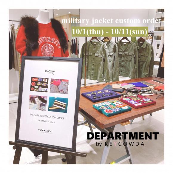 military jacket custom order