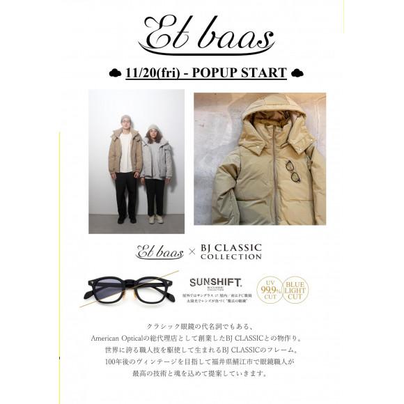 【Et baas】エバース POPUP SHOP