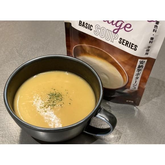【新商品!】安納芋のポタージュ