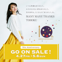 GO ON SALE