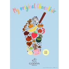 【EVENT】1F GODIVA『My ショコリキサー』