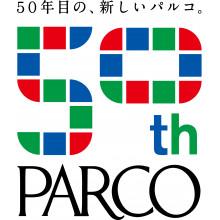 パルコ50周年キャンペーン「50年目の、新しいパルコ。」スタート!