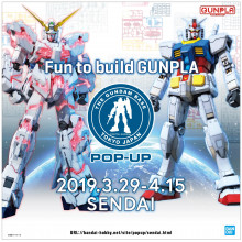 「THE GUNDAM BASE TOKYO POP-UP in SENDAI」