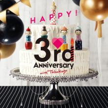 【EVENT】パルコ2  開業3周年キャンペーン開催!