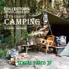 【LIMITED SHOP】本館/7F コレクターズ OUTDOOR