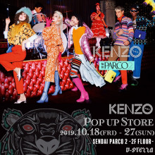 【LIMITED SHOP】パルコ2/2F「KENZO POP UP STORE」