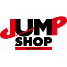 【ご案内】4/3(金)本館/8F ジャンプショップへご来店のお客様へ