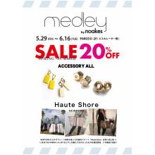 【LIMITED SHOP】パルコ2/2F 特設会場 medley by noakes