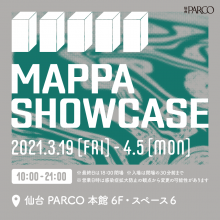 【EVENT】本館6F MAPPA SHOW CASE