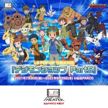 【EVENT】『デジモンショップ Part5』in 仙台PARCO