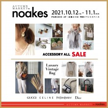 【LIMITED SHOP】AUTUMN MARKET by noakes