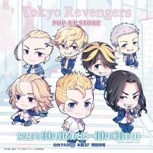【EVENT】東京リベンジャーズ POP-UP STORE