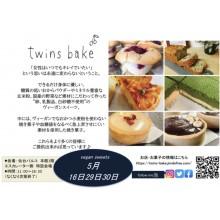 【LIMITED SHOP】本館1F twins bake(ツインズベイク)