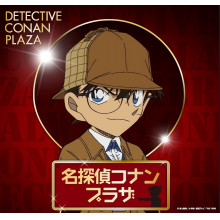 【EVENT】本館5F スペース5 名探偵コナンプラザ