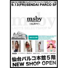 本館・5F 「msby」 OPEN