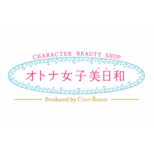 【LIMITED SHOP】本館 4F・オトナ女子美日和 〔キャラクターグッズ・コスメ〕