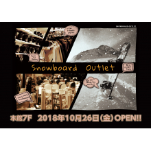 【LIMITED SHOP】本館7F・Snowboard Outlet