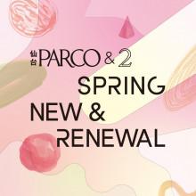 仙台PARCO SPRING NEW&RENEWAL