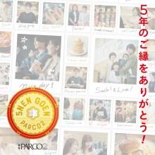 仙台PARCO2開業5周年キャンペーン「5年のご縁をありがとう!」