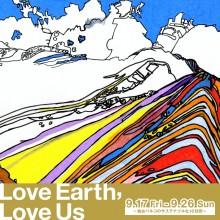 Love Earth, Love Us ~仙台パルコのサステナブルな10日間~